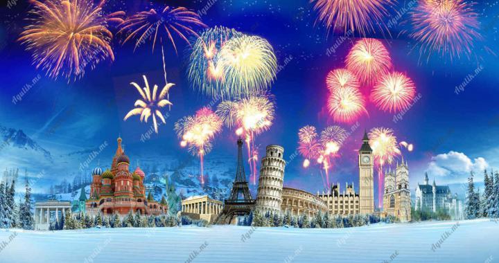 Новогодние традиции народов мира